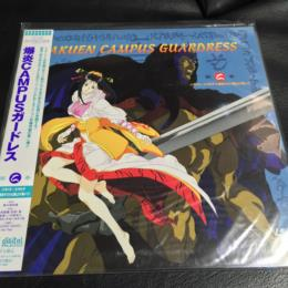 BAKUEN CAMPUS GUARDRESS Chapter 2 (Japan)