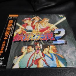 FATAL FURY 2 (Japan)