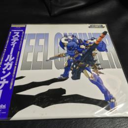 STEEL GUNNER (Japan)