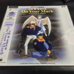 On Your Mark (Japan)