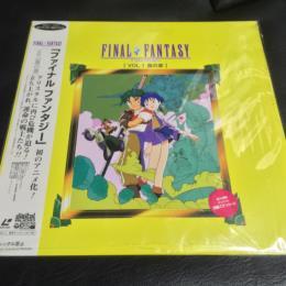 FINAL FANTASY VOL. 1 (Japan)