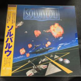 SOLVALOU (Japan)
