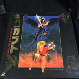 Raven Tengu Kabuto SPECIAL COLLECTION (Japan)