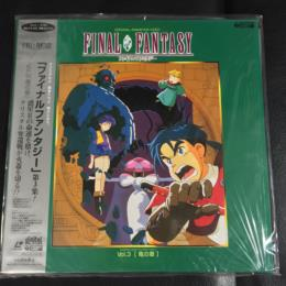 FINAL FANTASY VOL. 3 (Japan)