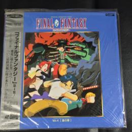 FINAL FANTASY VOL. 4 (Japan)