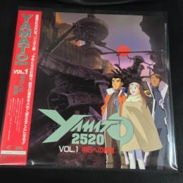 YAMATO 2520 VOL. 1 (Japan)