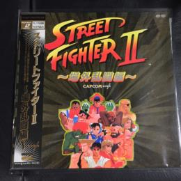 STREET FIGHTER II: Fighting on the Streets (Japan)