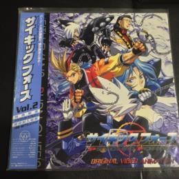 PSYCHIC FORCE Vol. 2 (Japan)
