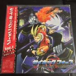 PSYCHIC FORCE Vol. 1 (Japan)