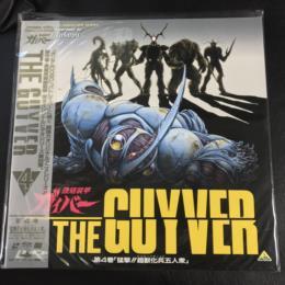 THE GUYVER 4 (Japan)