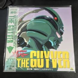 THE GUYVER 2 (Japan)