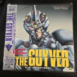 THE GUYVER 1 (Japan)