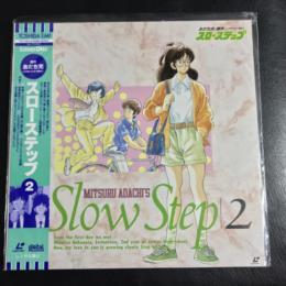 Slow Step 2 (Japan)