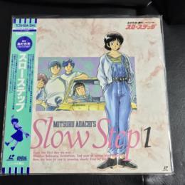 Slow Step 1 (Japan)