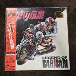 LEGEND OF BARIBARI (Japan)