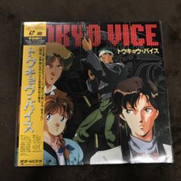 TOKYO VICE (Japan)