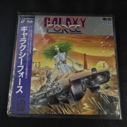 GALAXY FORCE (Japan)