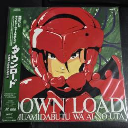 DOWN LOAD (Japan)
