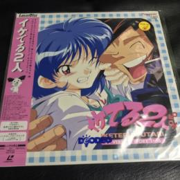 Cool Couple TV VERSION STORY 1-16 (Japan)