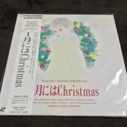 Christmas in January (Japan)