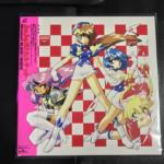 JaJaUma! Quartette Mission 1 (Japan)