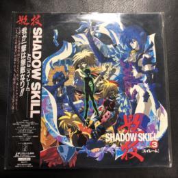 SHADOW SKILL Act 3 (Japan)
