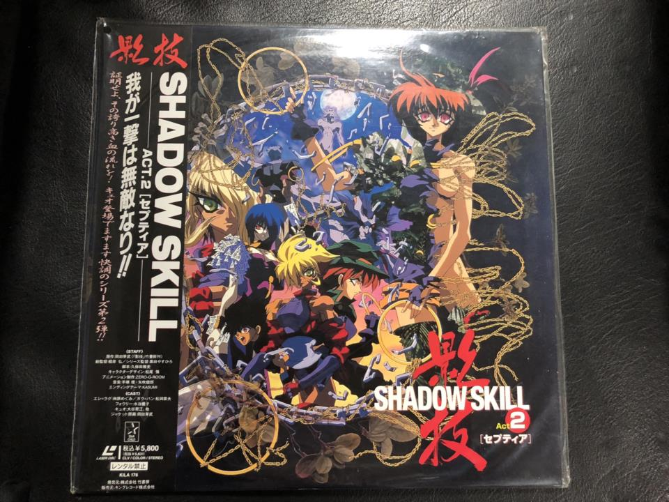 SHADOW SKILL Act 2 (Japan)