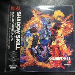 SHADOW SKILL Act 1 (Japan)