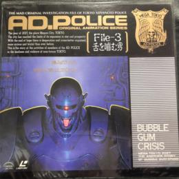 AD.POLICE File-3 (Japan)