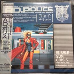 AD.POLICE File-2 (Japan)