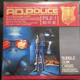 AD.POLICE File-1 (Japan)