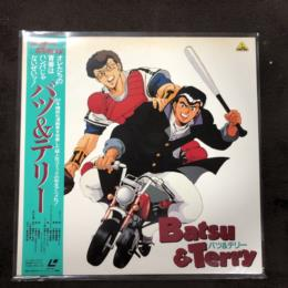 Batsu & Terry (Japan)