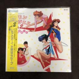 Lemon Angel vol. 2 (Japan)
