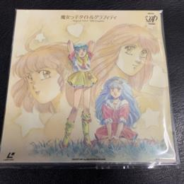 Magical Fairies Title Graffiti (Japan)