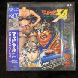 MAD BULL 34 Part 1 (Japan)