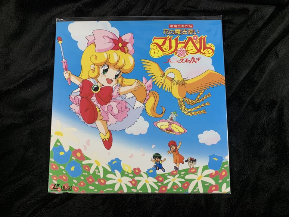 Floral Witch Mary Bell: The Phoenix Key (Japan)