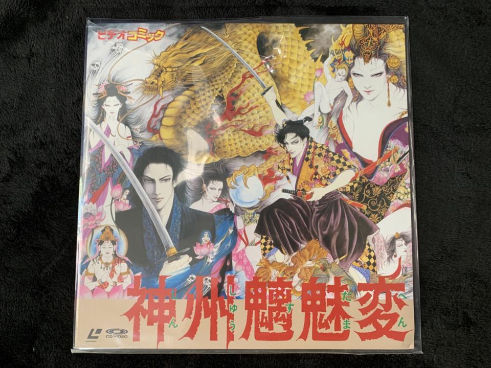 Divine States: Sudama (Japan)