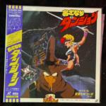 The Usual Dungeon: The Wind Tower III (Japan)