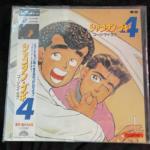Low Rider Boogie 4 (Japan)