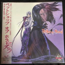 Petshop of Horrors Vol. 3 (Japan)