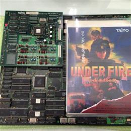 UNDER FIRE (Japan) by TAITO