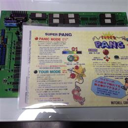 SUPER PANG (Japan) by Mitchell