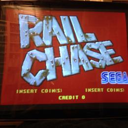 RAIL CHASE (Japan) by Sega