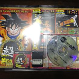 SUPER DRAGON BALL Z (Japan) by Crafts & Meister