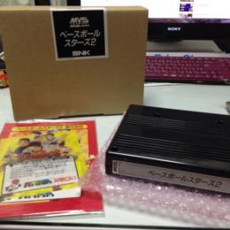 BASEBALL STARS 2 (Japan) by SNK