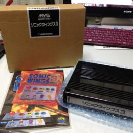 SONIC WINGS 3 (Japan) by VIDEO SYSTEM