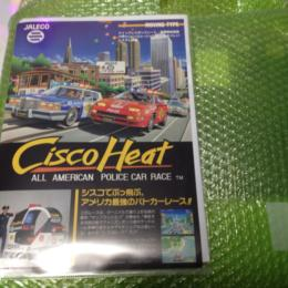 Cisco Heat (Japan) by JALECO