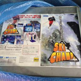 SKI CHAMP. (Japan) by SEGA