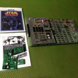 STAR WARS (US) by ATARI GAMES