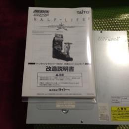 HALF-LIFE 2 SURVIVOR Ver2.01 (Japan) by VALVE